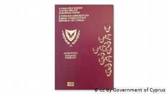 Τέλος στα χρυσά κυπριακά διαβατήρια