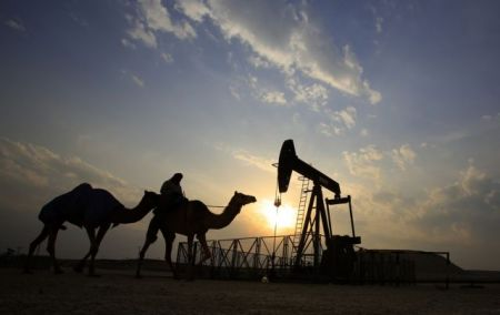 AP Explains OPEC Oil Prices