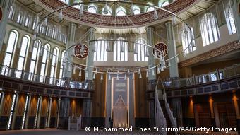 Τουρκία, τζαμί Ταξίμ, Κωνσταντινούπολη