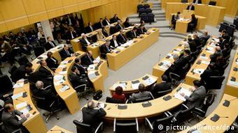 Κυπριακό κοινοβούλιο