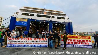 Ελλάδα απεργία